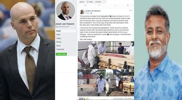 Dutch politician congratulates Narayanganj councilor Khorshed for standing by Hindus in Corona