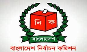 জেনে নিন বাংলাদেশে নিবন্ধিত কয়টি রাজনৈতিক দল আছে তাদের অসস্থান ও সভাপতির নাম