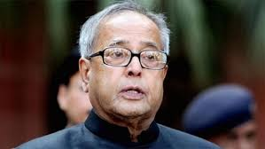 Former President of India, Bharat Ratna Shri Pranab Mukherjee has died